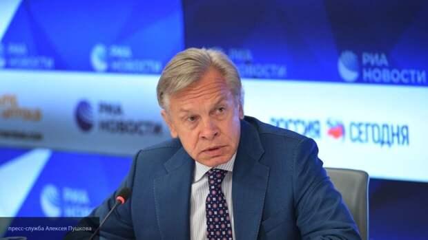 Пушков рассказал, как России следует бороться с фейками западных СМИ