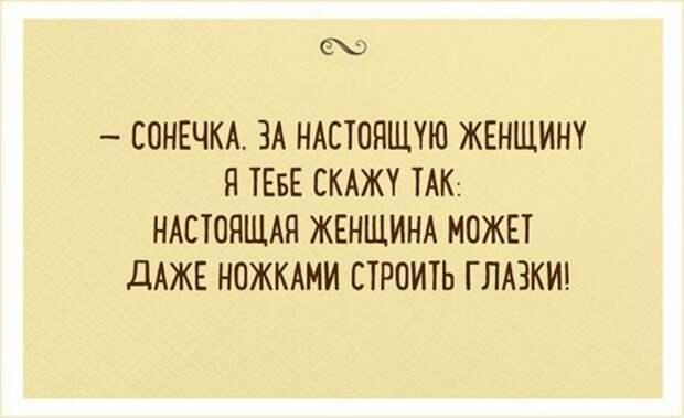 Одесские шуточки о счастливой жизни