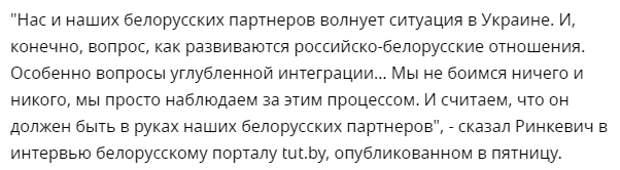 «Ни за какие деньги»: Лукашенко заявил, что не станет рвать отношения с братской Россией