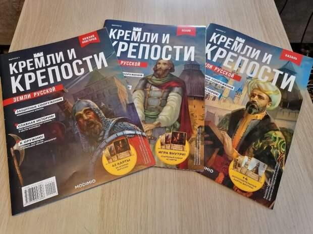 Теперь историю можно изучать по журналам – до чего техника дошла  Журнал достойный внимания