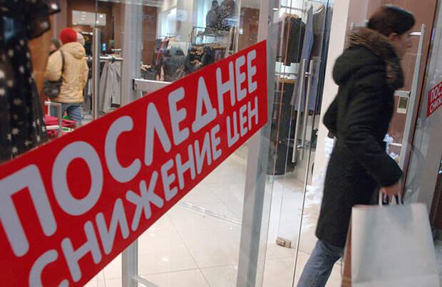 Исследование: россияне стали экономить на развлечениях и выбирать варианты досуга подешевле