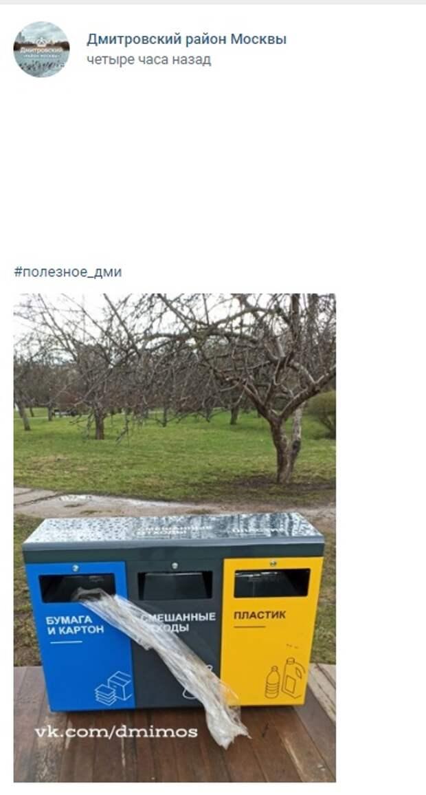Фото дня: в парке «Ангарские пруды» появились урны для раздельного сбора мусора