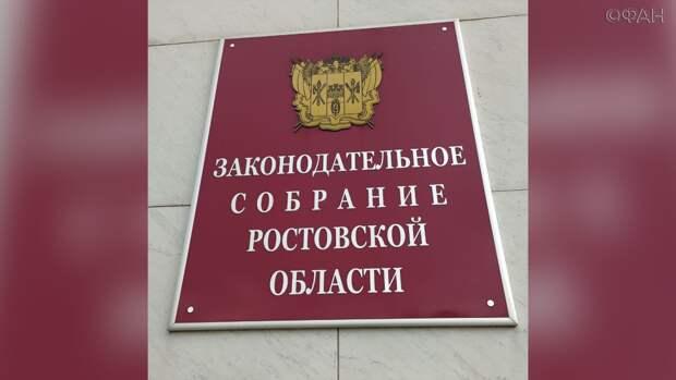 Скандального депутата-коммуниста в донском Заксобрании досрочно лишили полномочий