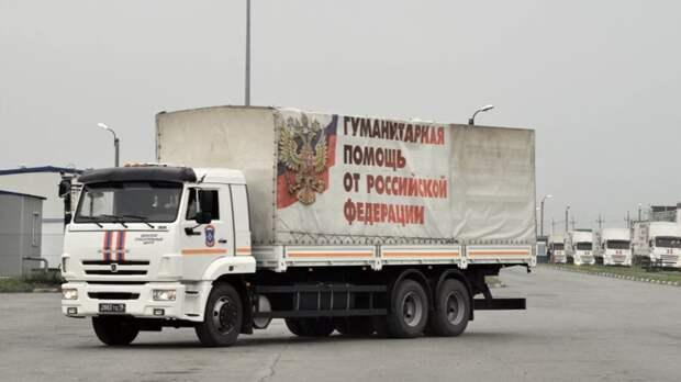 МЧС России направило в Донбасс 100-й конвой с гуманитарной помощью