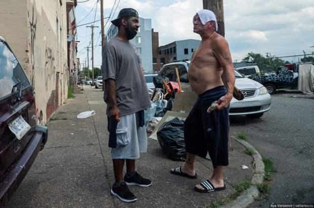 Героиновое гетто Америки