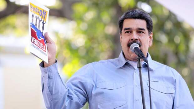 Президент Венесуэлы Мадуро обратился к россиянам по случаю Дня Победы