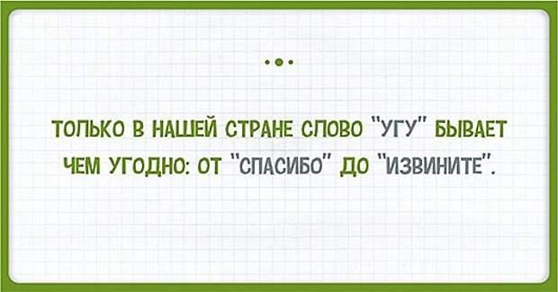 yzik_ru_6