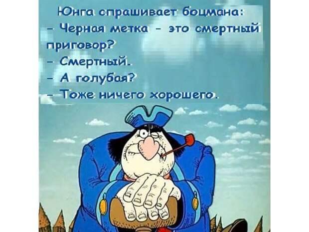Американский «афровик» на украинском «афроземе»