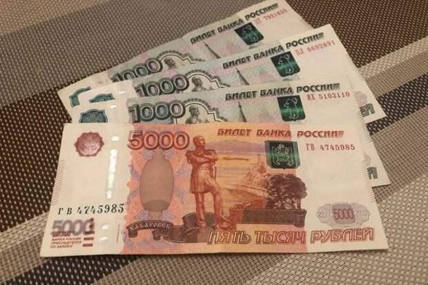 По 7000 рублей в месяц: в МФЦ дают выплату россиянам до 15 мая