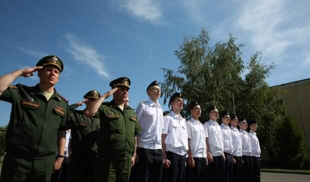 ВОренбурге отметили 85-летие высшего зенитного ракетного училища