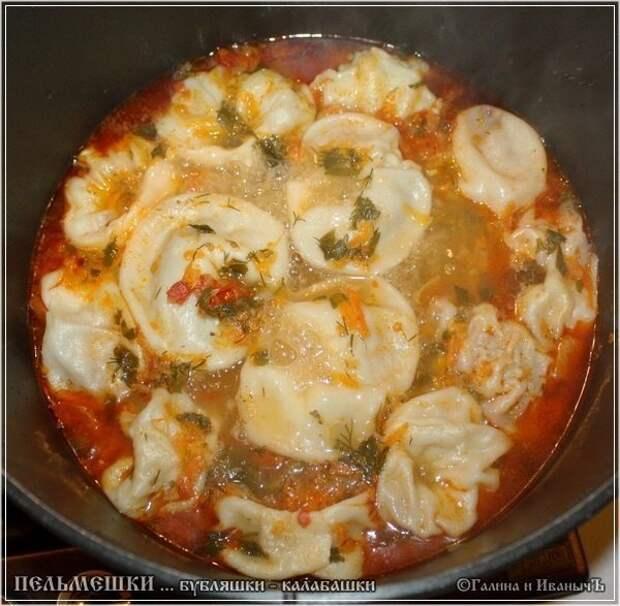 Бубляшка – Калабашка бубляшки калабашки, еда, казан, пельмени, пельменики