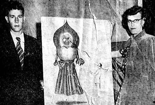 Красноглазый монстр из Флэтфудса