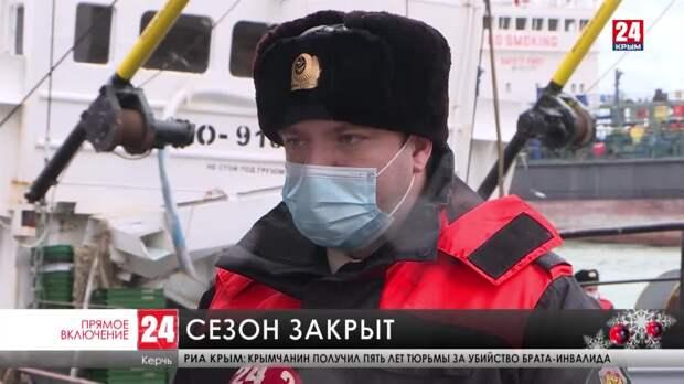 Сезон закрыт. В Керченский порт доставили последние 18 тонн хамсы