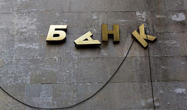 Предложение об амнистии кредитов в России объяснили