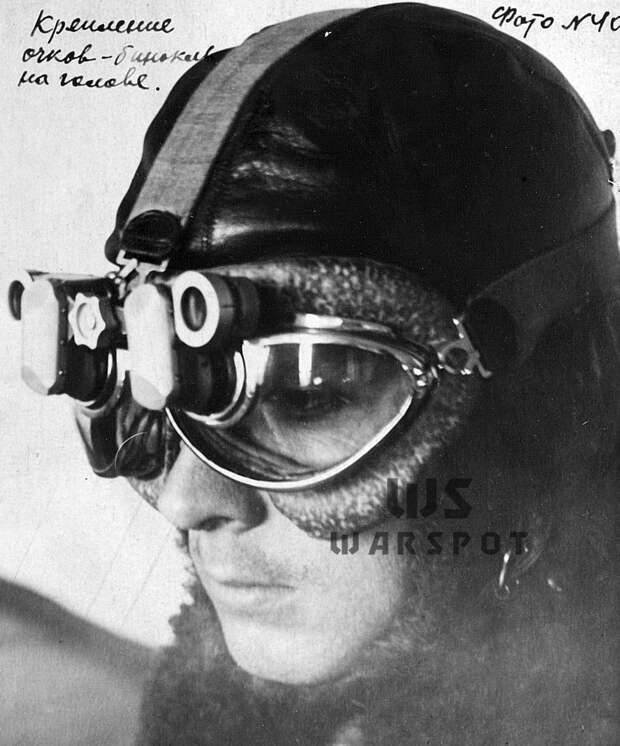 Испытания показали, что эффектные очки-бинокль оказались малоэффективными. Обычный бинокль был более полезным - Летающие глаза артиллерии   Warspot.ru