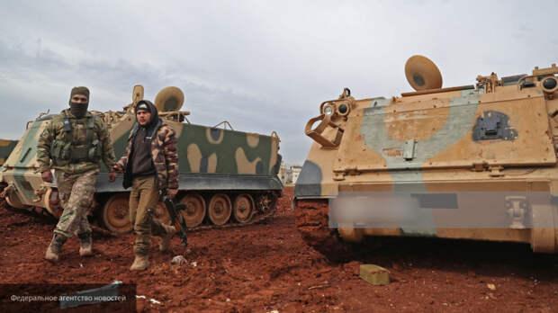 Турция продолжает «вскармливать» с рук террористов