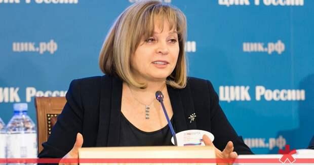 Глава ЦИК ответила на вопросы о нападении
