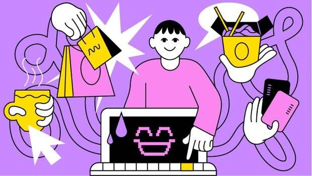 Кто и как создаёт IT-продукт. Часть 2: разработчики и другие
