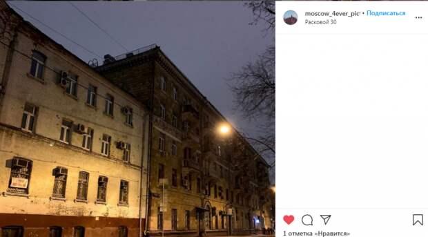 Фото дня: старинный дом в переулке Расковой