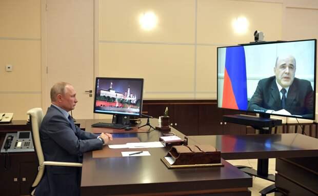 Смена Мишустина на Белоусова -- это как появление Примакова в 1998 году