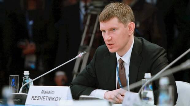 МЭР настаивает на справедливом распределении кредитов между регионами
