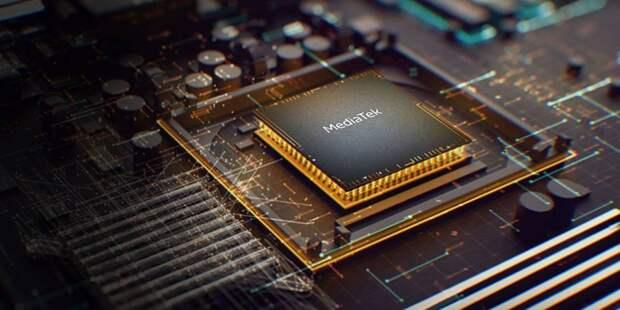 Компания MediaTek выпустит первый в мире чип по техпроцессу 4 нм