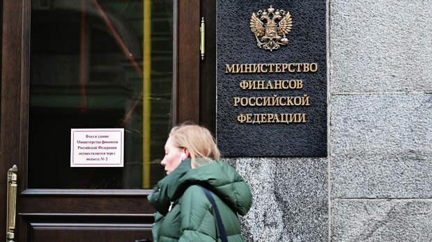 В России готовятся принять новый налог: кто попадет под удар?