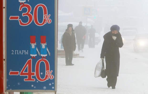Москвичей ждёт самая холодная ночь за последние 65 лет