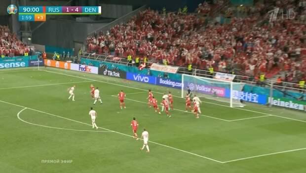 Мостовой назвал позором поражение сборной России от датчан на Евро