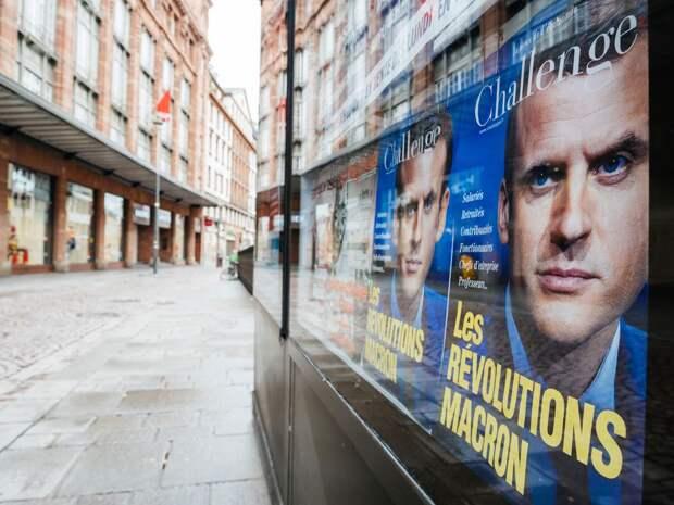 Макрон ждёт объяснений от США из-за слежки за европейскими политиками