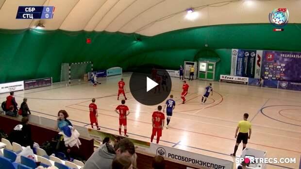 Обзор матча МФК Сбербанк МБ - МФК Столица | Суперлига НМФЛ 2020/21