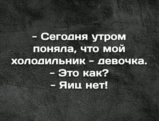 - Сёма, а ты во время секса с женой разговариваешь?...