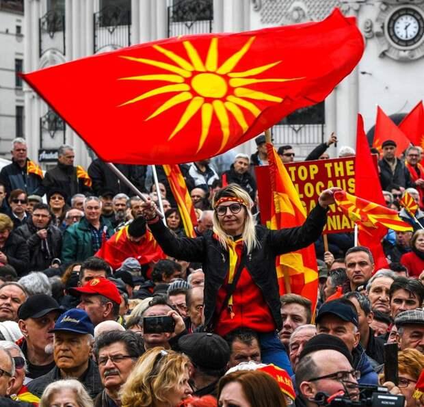 Македонский и украинский национализм: в чём разница?