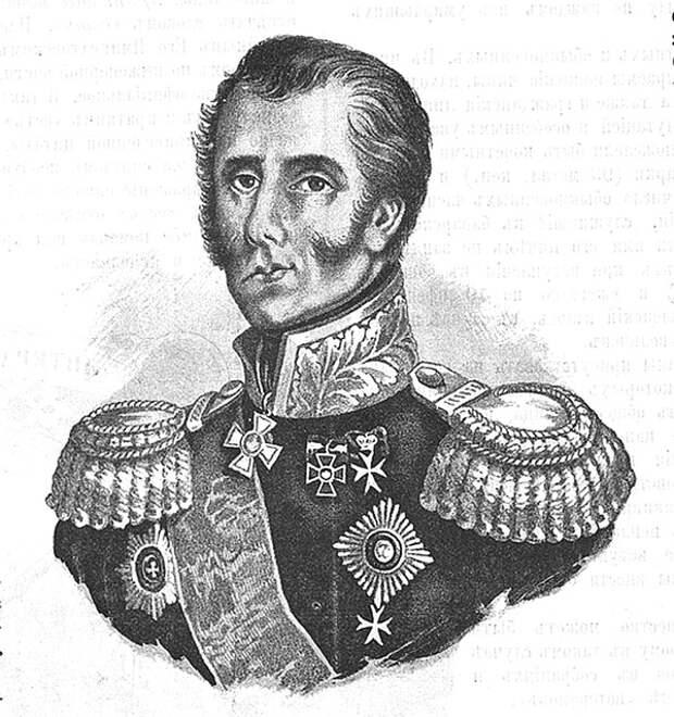 Портрет генерала от инфантерии Петра Котляревского, журнал «Разведчик», 1892 год