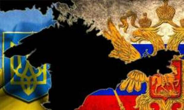 В Госдуме рассказали, когда с Киевом будет возможен диалог по Крыму