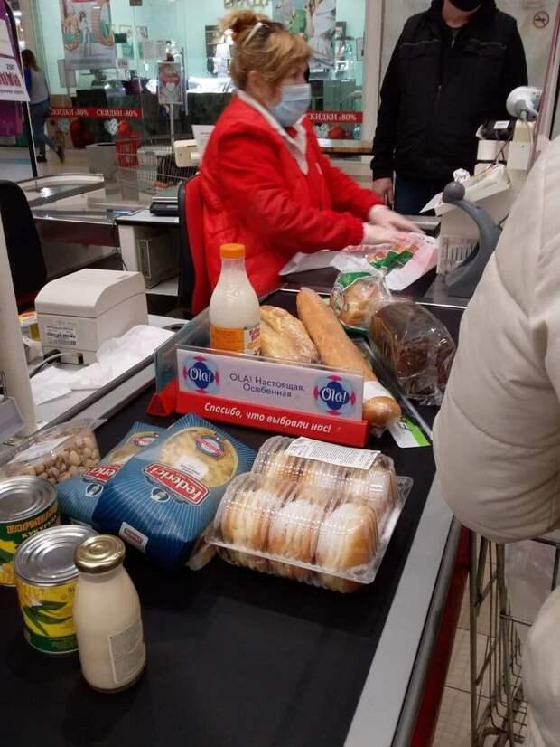 Как вы понимаете, это не мои продукты на кассе :))))