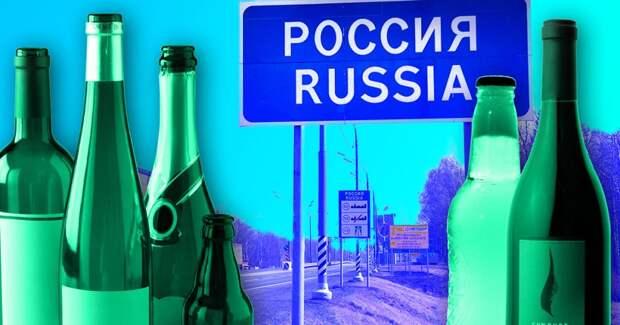 Названы 5 самых пьющих регионов России