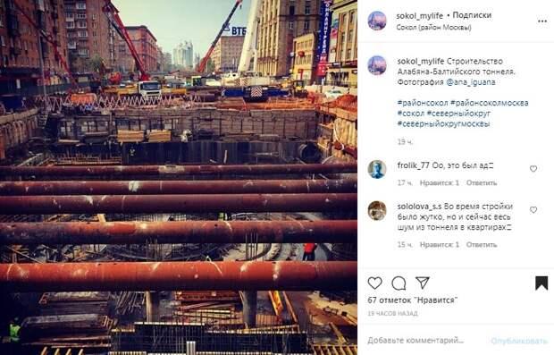 Фото дня: строительство Алабяна-Балтийского тоннеля