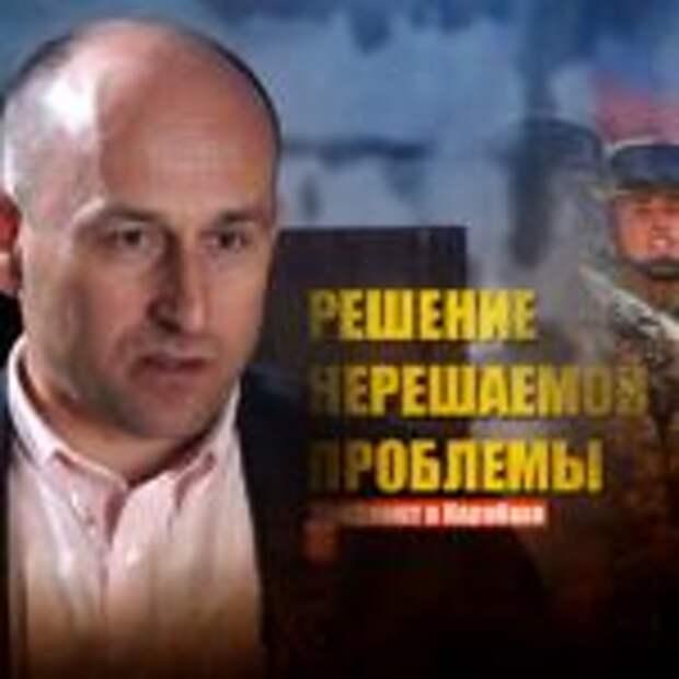 Стариков рассказал о способе навсегда покончить с войной в Карабахе