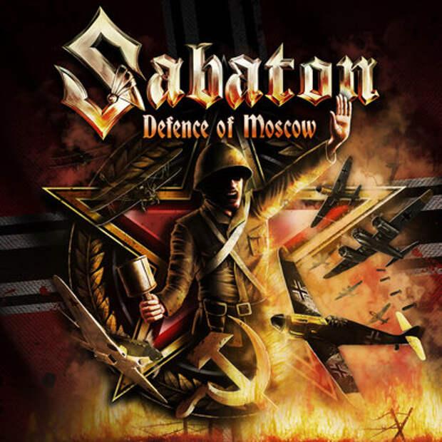Sabaton - Defence of Moscow