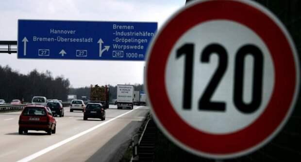 В Германии увеличили штрафы за превышение скорости