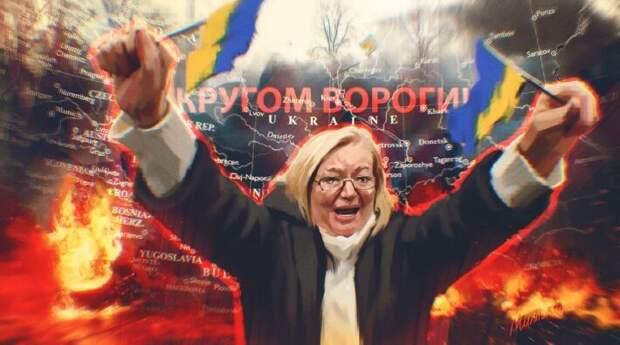 Болгария выдвинула Украине территориальные претензии из-за Одесской области