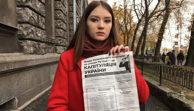 Украинские наци – в бешенстве от опроса в Киеве про Россию