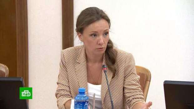 Кузнецова: вопрос принятия федерального закона о многодетных семьях в РФ давно назрел