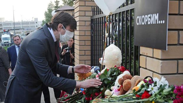 Кравцов оценил действия сотрудников школы в Казани