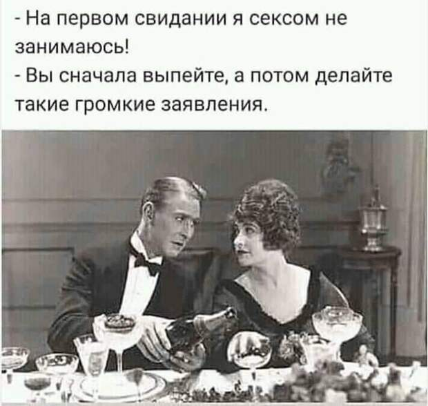 Лицом в салат – салат не увидать…