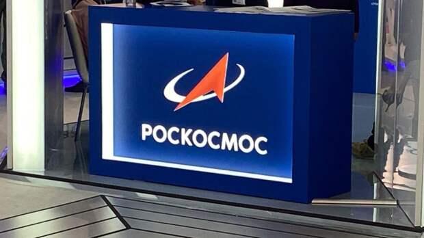 Конференция GLEX-2021 по исследованию космоса открывается в Петербурге
