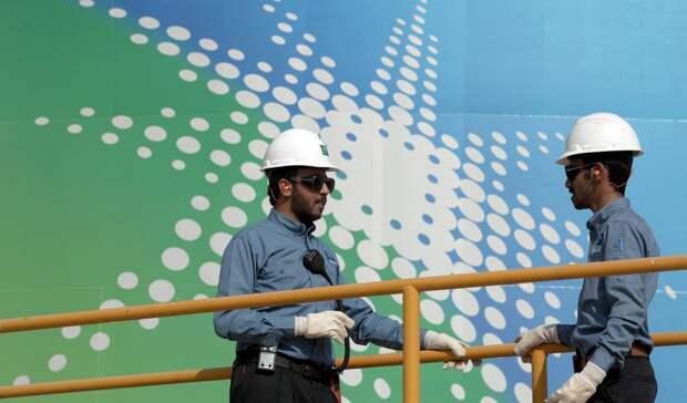 Saudi Aramco повысит цены для США