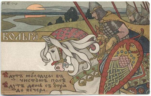 Bilibin_kirillica