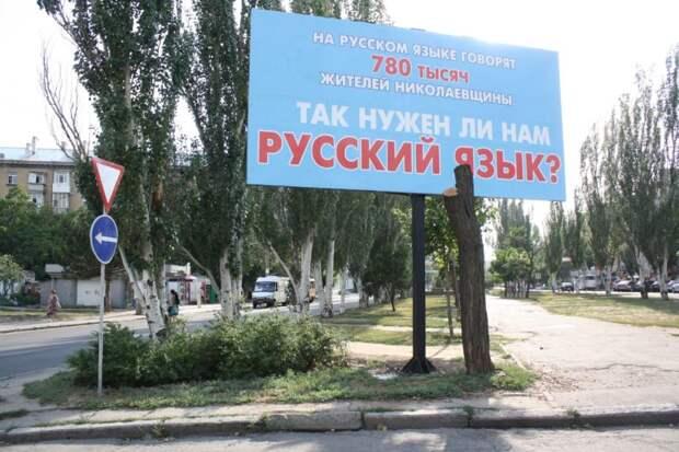 Зеленский заявил, что русский язык не является собственностью России